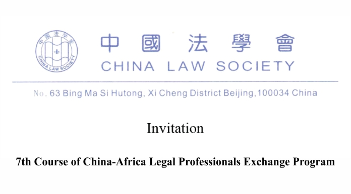 7th Course of China-Africa Legal Professionals Exchange Program